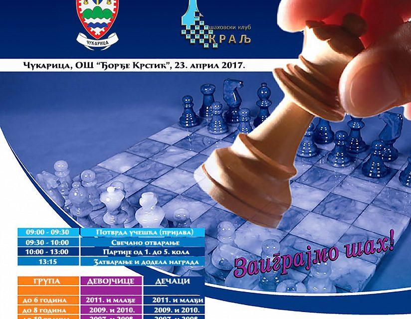 5. појединачно и екипно отворено првенство Чукарице у убрзаном шаху за младе