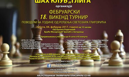 "Шах клуб ""ГЛИГА"" организује ФЕБРУАРСКИ 18. викенд турнир"