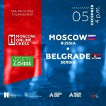 меч београд – москва