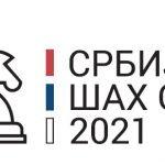 СРБИЈА ОПЕН 2021