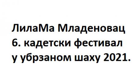 ЛИЛА МА – 6.КАДЕТСКИ ФЕСТИВАЛ (УБРЗАНИ ШАХ)