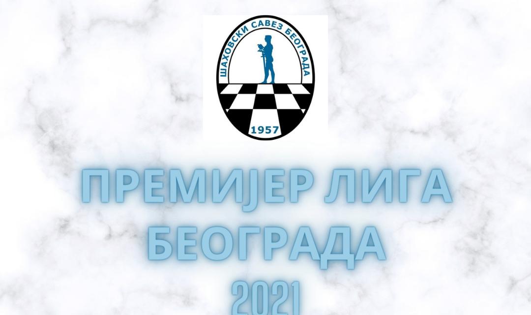 Одиграна прва четири кола премијер лиге београда
